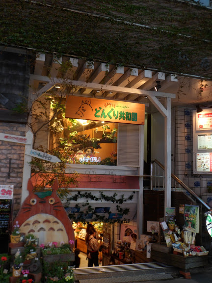 Kamakura Miyazaki Gibli