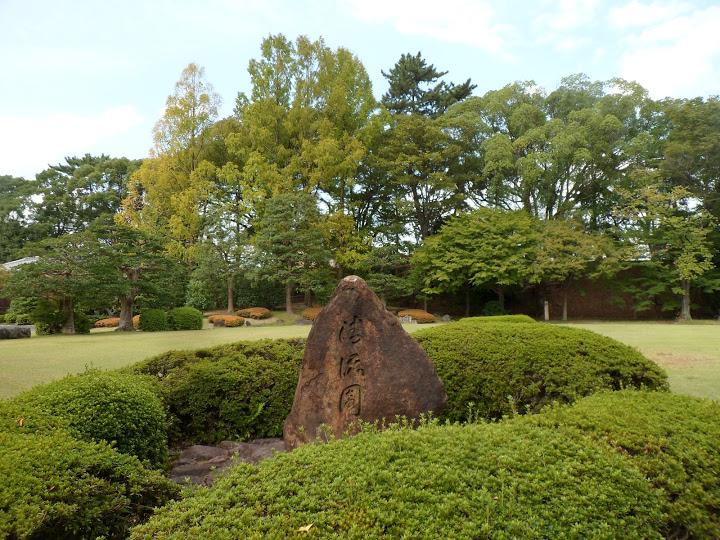 jardins château de Nijo à Kyoto