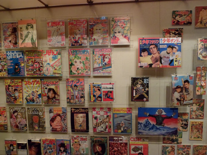 musée international du manga Kyoto au Japon