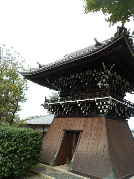 Temple Nishi-Otani